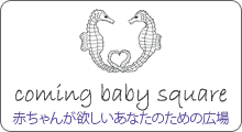 coming baby square
